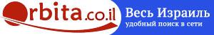 Израиль - каталог сайтов, новости, объявления